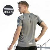 新年鉅惠 跑步衣春夏男短袖寬鬆大碼緊身衣速干上衣籃球健身訓練服運動t恤