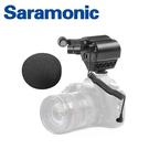 ◎相機專家◎ Saramonic 立體聲心形電容式麥克風 Vmic Stereo 廣播級 監聽 收音 公司貨