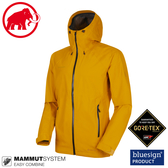 【MAMMUT 男 Convey Tour Gore-Tex 連帽防水外套《金黃》】1010-26032/透氣耐磨/衝鋒衣