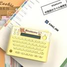 標簽打印機liteLR-RK1C輕鬆熊便條便簽打印機標簽機 【全館免運】