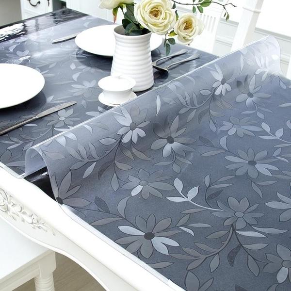 桌墊 軟玻璃PVC桌布防水防燙防油免洗塑料餐桌墊透明茶幾膠墊水晶板厚