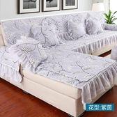 沙發套 防滑沙發墊簡約現代全包非萬能套沙發套坐墊子罩巾布藝四季通用型『夏茉生活』
