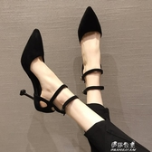 新款尖頭一字帶高跟鞋女細跟百搭黑色單鞋中跟少女工作鞋 伊莎公主