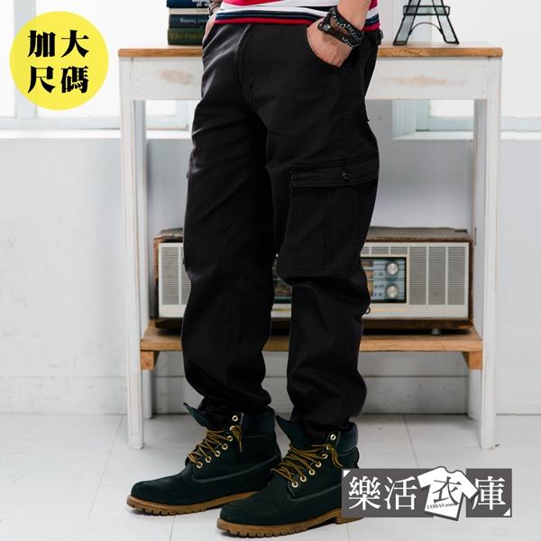 加大尺碼超輕薄多口袋伸縮休閒長褲(黑色)● 樂活衣庫【7360】