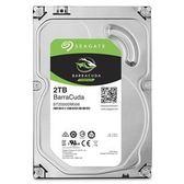 【綠蔭-免運】Seagate新梭魚BarraCuda 2TB 3.5吋 7200轉桌上型硬碟 (ST2000DM006)