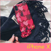 【萌萌噠】iPhone X/XS (5.8吋) 日韓創意愛心吊墜指環 復古紅色愛心 全包防摔蠶絲紋軟殼 手機殼