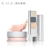 RMK 清新美眸優惠組(5色任選)