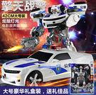 變形金剛汽車機器人模型兒童玩具DL5855『伊人雅舍』
