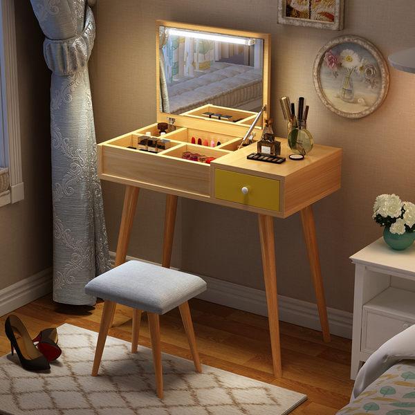 聖誕交換禮物 北歐化妝桌 化妝台網紅梳妝台ins風臥室小戶型簡約迷你經濟型翻蓋化妝桌xw