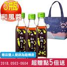 ✨|限時優惠加贈雙人提袋|MOS摩斯漢堡_日式和風醬(沙拉醬)3入組 220g/罐