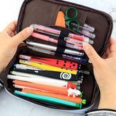 正韓個性中小學生鉛筆盒拉鍊文具袋男生女生文具盒免運