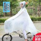 自行車可拆卸雙帽檐帶面罩透明學生騎行雨衣...