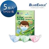 【醫碩科技】藍鷹牌 NP-3DSMP*5 立體型6-10歲兒童醫用口罩 5片*5包