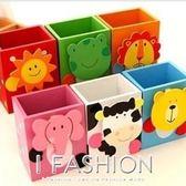 韓國創意文具  可愛卡通動物收納盒 時尚創意多功能木質筆筒·ifashion