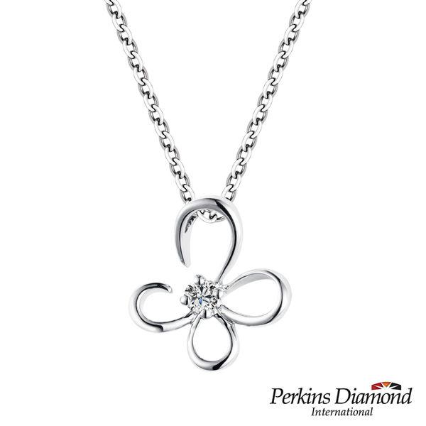 鑽石項鍊 PERKINS 伯金仕 Butterfly系列0.05克拉項墜