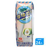 愛之味莎莎亞椰奶250mlx24【愛買】