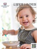 寶寶飯勺 嬰兒勺子寶寶學習吃飯訓練彎頭軟勺新生兒童輔食套裝筷叉餐具便攜 阿薩布魯