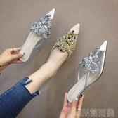 包頭涼鞋女2019夏季新款透明材質水鑽鑲鑽尖頭中跟包頭拖鞋308-3 簡而美