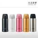 象印【SM-TA36】保溫瓶 不鏽鋼 真空保溫杯 可分解杯蓋 彈蓋式