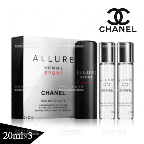 CHANEL香奈兒- AllureSport男性運動香水-20ml(三入)[85123]