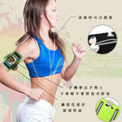 【SZ】i6s手機殼 多功能手機臂袋 n...