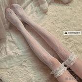 2雙|過膝蕾絲花邊襪長筒靴襪洛麗塔薄款甜美花邊襪【貼身日記】