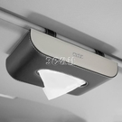 車載紙巾盒掛式遮陽板汽車用品天窗抽紙盒多功能創意座式紙巾盒