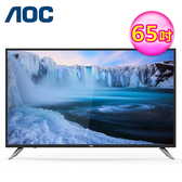 【AOC】65吋4K UHD 聯網液晶顯示器+視訊盒 LE65U6080
