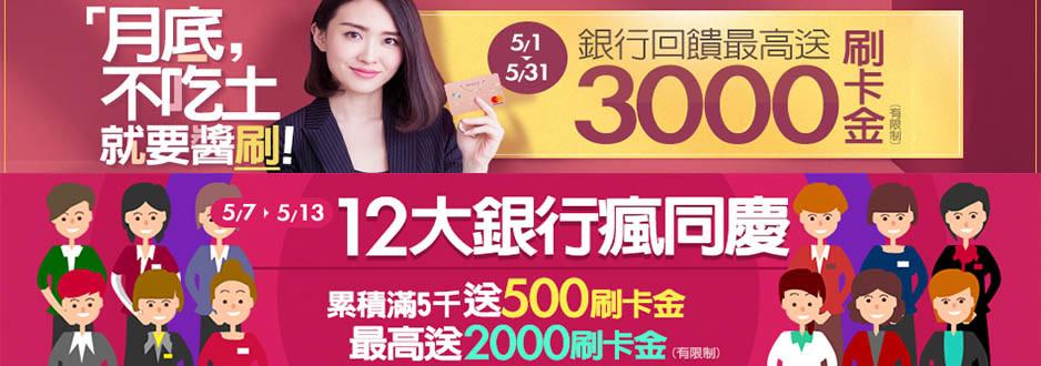 kunchi8899-imagebillboard-bc57xf4x0938x0330-m.jpg