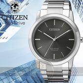 CITIZEN日本星辰Eco-Drive簡約紳士光動能腕錶AW2020-82H公司貨