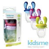 英國 kidsme 咬咬樂輔食器 蔬果棒 60337 藍色 / 紫紅 / 綠黃 好娃娃