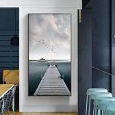 北歐玄關裝飾畫現代簡約海景客廳壁畫過道走廊入戶豎版大氣掛畫WD