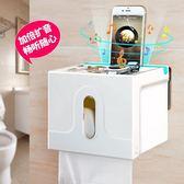 雙慶衛生間廁所紙巾盒免打孔抽紙捲紙筒創意防水手紙廁紙盒置物架·享家生活馆