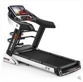啟邁斯X6跑步機家用款多功能電動超靜音折疊健身器材智慧跑步機igo   莉卡嚴選