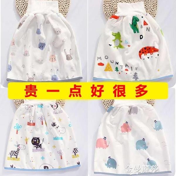 防尿床神器寶寶隔尿褲裙抖音同款隔尿墊嬰兒防水棉兒童尿床訓練褲 雙十二全館免運