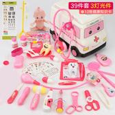 救護車工具箱小醫生玩具套裝護士男孩女孩兒童過家家寶寶仿真醫療 叮噹百貨