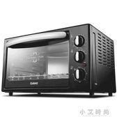 220V 家用烘焙多功能全自動蛋糕迷你電烤箱30升K11 小艾時尚.igo
