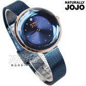 NATURALLY JOJO 晶鑽點點米蘭女錶 不銹鋼錶帶 防水手錶 學生錶 玫瑰金x藍色 JO96919-55R