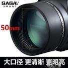 saga薩伽十字坐標測距單筒望遠鏡 高倍高清接手機拍照非紅外夜視CY『新佰數位屋』