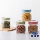 密封罐玻璃廚房玻璃罐儲存罐收納罐茶葉罐個性【古怪舍】