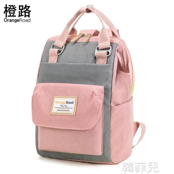 後背包 書包女韓版森系甜甜圈背包雙肩包時尚電腦包後背包大學生上課包 韓菲兒