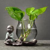 水培植物玻璃透明花瓶插花容器花盆器皿桌面裝飾擺件【步行者戶外生活館】