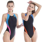 專業泳衣女連體三角色成人兒童比賽訓練競技運動976泳裝 QQ3918『MG大尺碼』