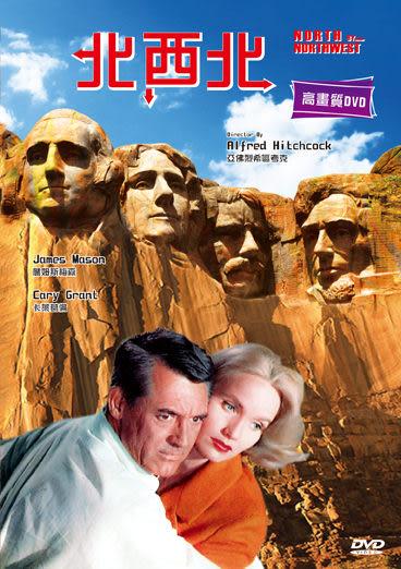 新動國際【北西北】DVD
