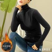 中大尺碼保暖衣 高領打底衫女秋冬修身長袖t恤內搭緊身上衣百搭保暖 AW13350『寶貝兒童裝』