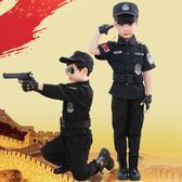 兒童警官服裝警男童兒童小軍裝男孩特警服幼兒園角色扮演服裝 格蘭小舖