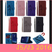 【萌萌噠】三星 Galaxy J5/J3 (2016) 壓花系列 韓國跳舞女孩保護 二合一組合 仿皮 磁扣 支架側翻皮套