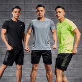 男士運動套裝速干 健身房跑步健身服夏天透氣寬鬆兩件套薄款夏季 魔方數碼館