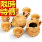 茶壺茶海茶杯套組功夫茶陶瓷-送禮泡茶品茗喫茶汝窯茶具組合61r24【時尚巴黎】