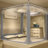 蚊帳三開門拉鏈方頂公主風2m床雙人家用蒙古包坐床紋帳 aj14241【花貓女王】